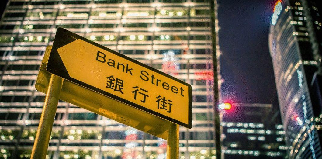 Benefits of having a Hong Kong corporate bank account
